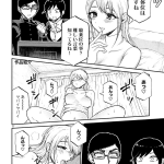【画像】凄まじいエロシーンがある一般漫画 part4  二次シコエロ画像